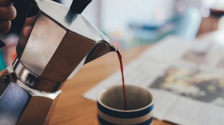 【カルディ】2018夏のコーヒー福袋の予約はいつから?販売時期や中身ネタバレも!