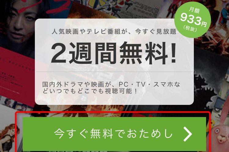 「サバイバル・ウェディング」1話(7/14)無料でフル動画を観る方法は?見逃し配信も!