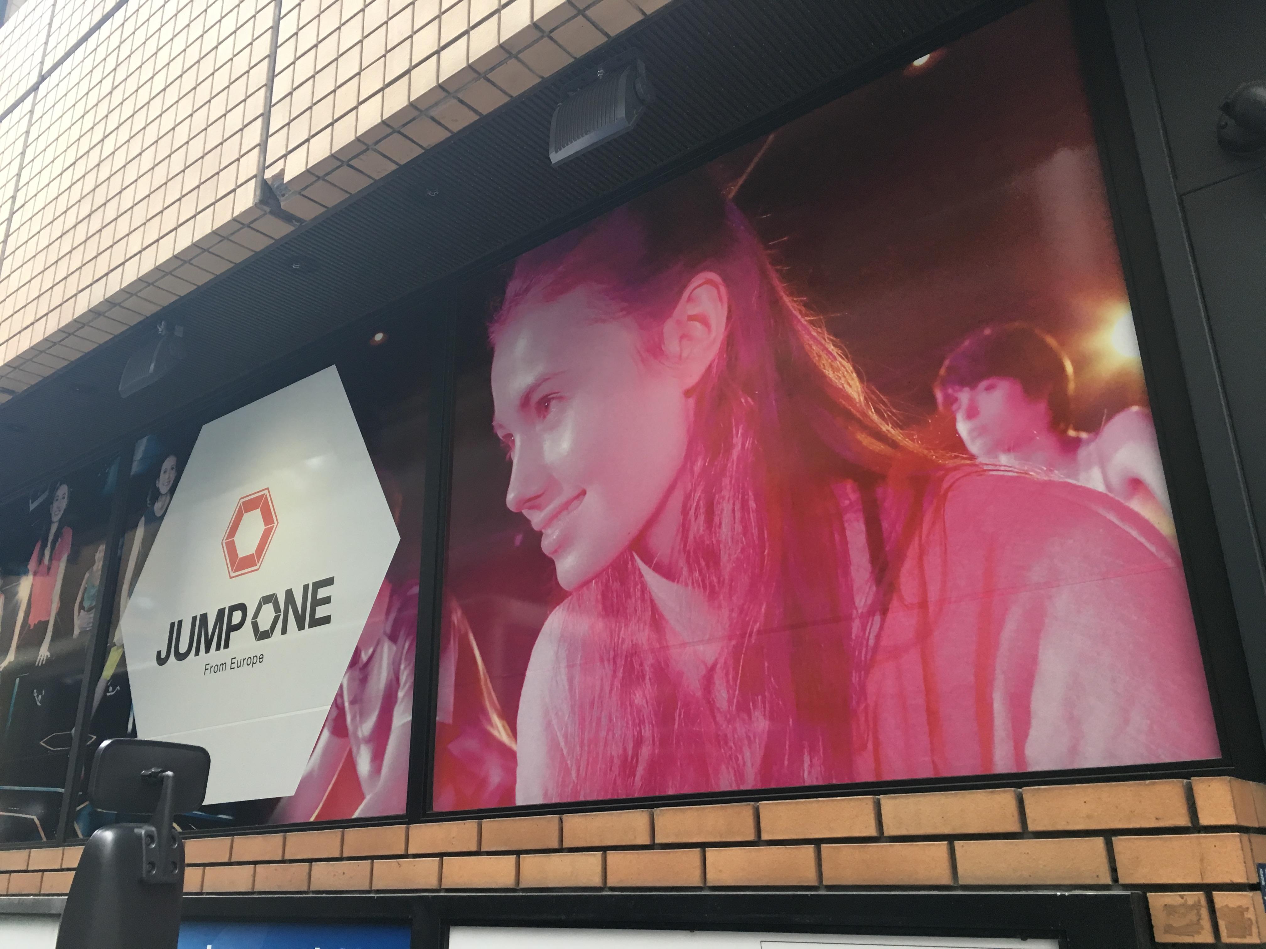 トランポリンフィットネスJump one銀座店に行ってみた!場所や感想