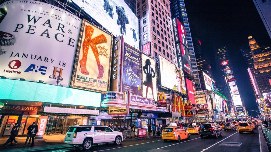 シン・エヴァンゲリオン劇場版の公開日はいつ?前売り特典や延期についても調査!
