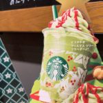 ピスタチオクリスマスツリーフラペチーノのおすすめカスタムは?販売期間やカロリーも!