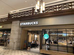 スターバックス東京ミッドタウン日比谷店